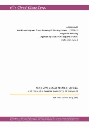 Anti-Phosphorylated-Tumor-Protein-p53-Binding-Protein-1-(TP53BP1)-Polyclonal-Antibody-AAH009Hu01.pdf