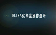 Operating Steps for Elisa Kit(Chinese)